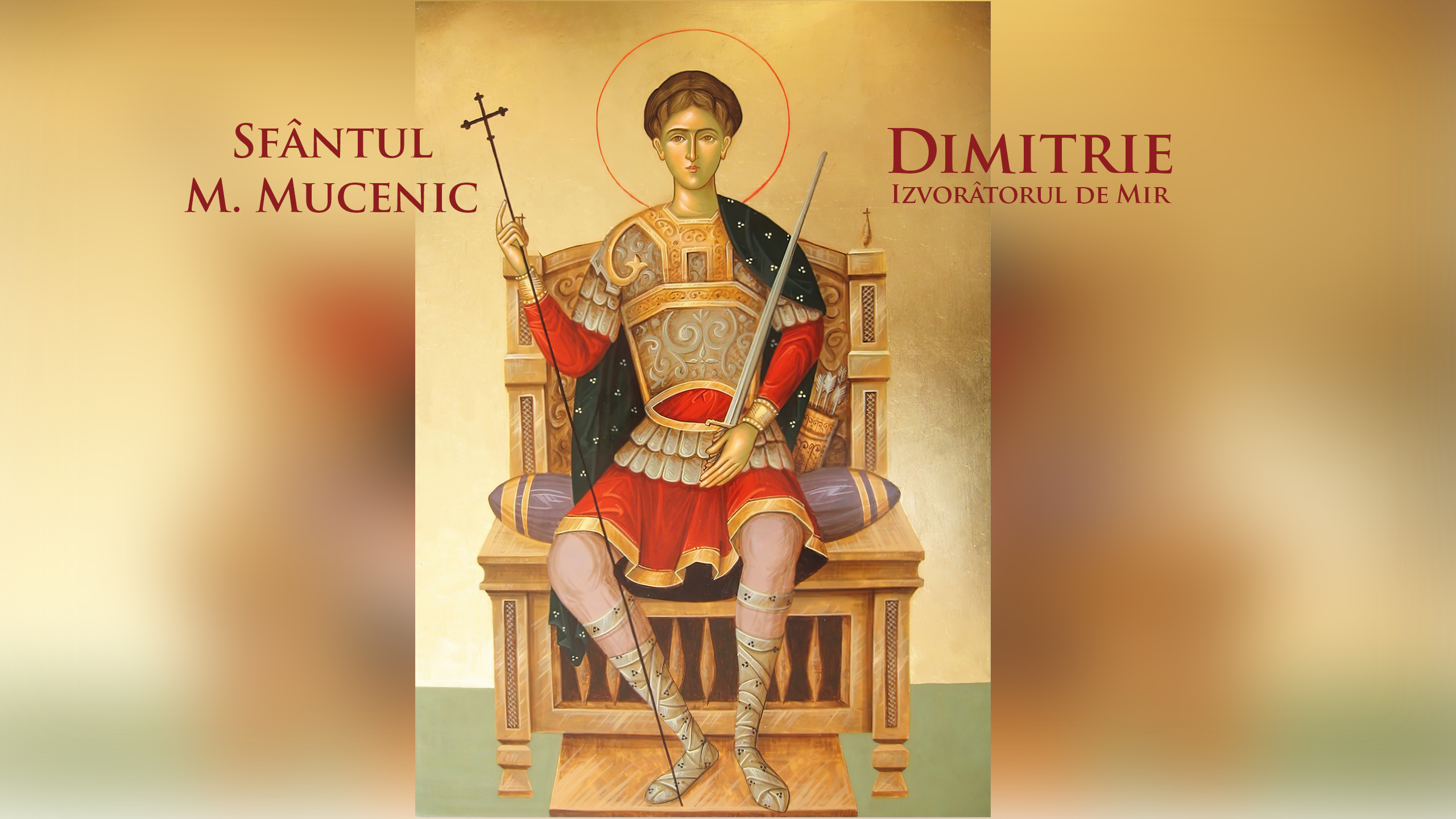 sf_dimitrie_tron_site