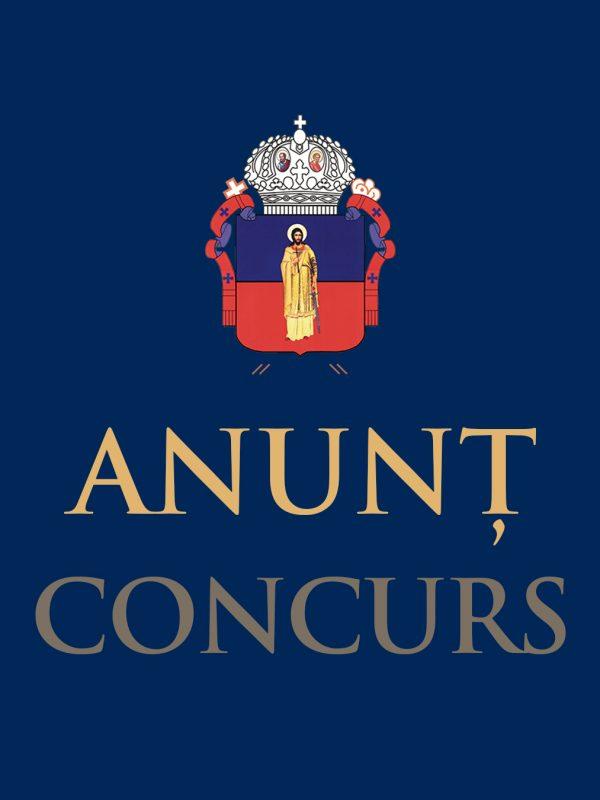 anunt_concurs