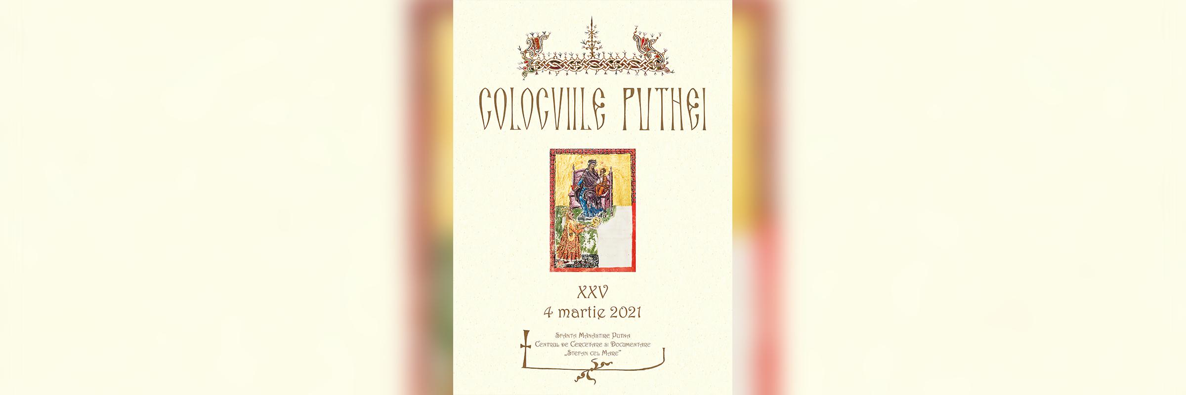 colocviile_putnei_site