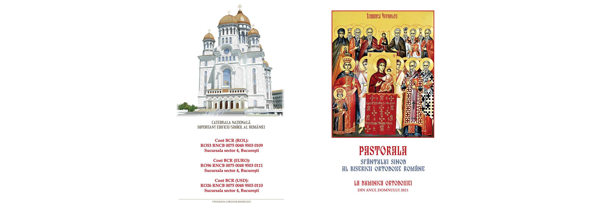 pastorala_site