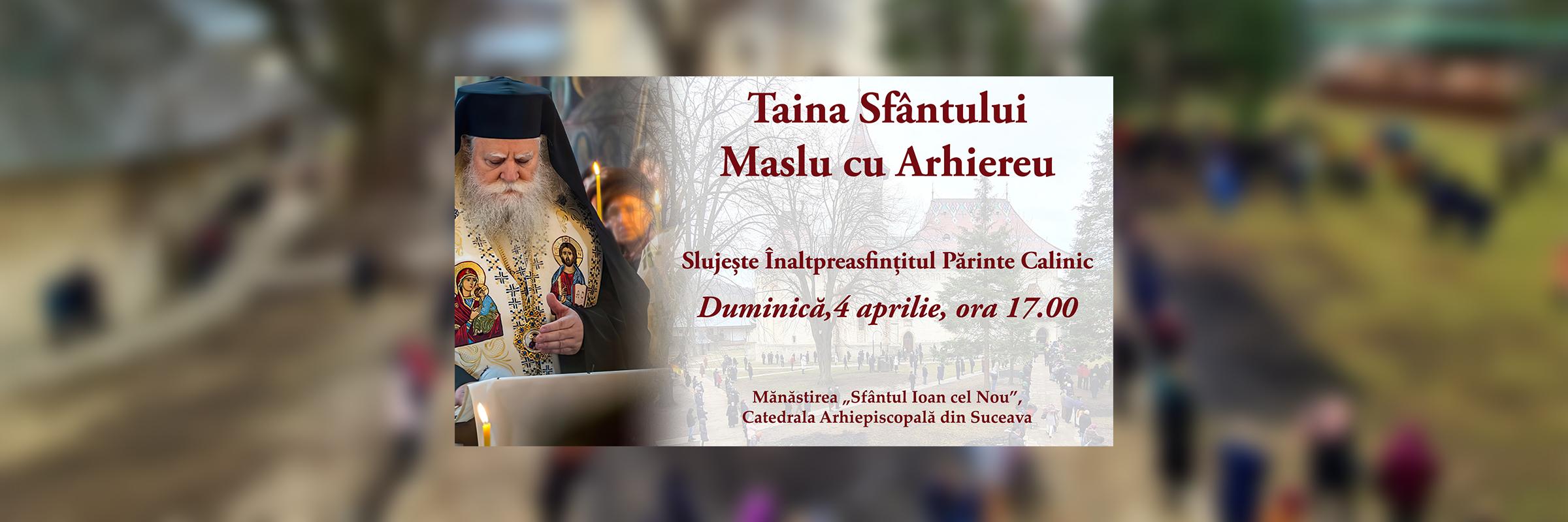 taina_sfantului_maslu_cu_arhiereu_site2